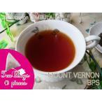 紅茶 ティーバッグ 10個 ディンブラ マウントバーノン茶園 BPS/2021 茶葉 リーフ 送料無料