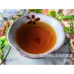 紅茶 茶葉 ウバ ディックウェラ茶園 BOPA/2018 50g 茶葉 リーフ 送料無料