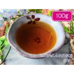 紅茶 茶葉 ウバ ディックウェラ茶園 BOPA/2018 100g