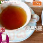 紅茶 茶葉 ウバ 茶缶付 アイスラビー茶園 PEKOE/2016 200g 茶葉 リーフ 送料無料