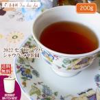 紅茶 茶葉 ウバ 茶缶付 バンダラ・エリヤ茶園 BOPF/2016 200g 茶葉 リーフ 送料無料