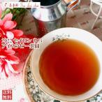 紅茶 茶葉 ウバ:ナヤバダ茶園 BOPF/2016 50g 茶葉 リーフ 送料無料