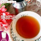 紅茶 茶葉 ウバ 茶缶付 ナヤバダ茶園 BOPF/2016 50g 茶葉 リーフ 送料無料