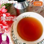 紅茶 茶葉 ウバ 茶缶付 ナヤバダ茶園 BOPF/2016 200g 茶葉 リーフ 送料無料