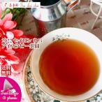 紅茶 ティーバッグ 10個 ウバ:ナヤバダ茶園 BOPF/2016 茶葉 リーフ 送料無料