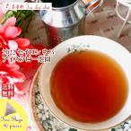 紅茶 ティーバッグ 20個 ウバ:ナヤバダ茶園 BOPF/2016 茶葉 リーフ 送料無料