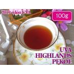 紅茶 茶葉 ウバ ウバハイランド茶園