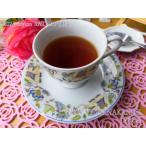 紅茶 茶葉 ラトナピュラ:ディアウッド茶園 BOP1/2016 50g 茶葉 リーフ 送料無料