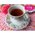 紅茶 茶葉 ラトナピュラ:ディアウッド茶園 BOP1/2016 100g 茶葉 リーフ 送料無料