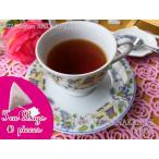 紅茶 ティーバッグ 10個 ラトナピュラ:ディアウッド茶園 BOP1/2016 茶葉 リーフ 送料無料