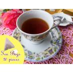 紅茶 ティーバッグ 20個 ラトナピュラ:ディアウッド茶園 BOP1/2016 茶葉 リーフ 送料無料