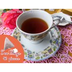 紅茶 ティーバッグ 40個 ラトナピュラ:ディアウッド茶園 BOP1/2016 茶葉 リーフ 送料無料