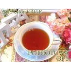 紅茶 茶葉 ギャル:ニューサウザンヒル茶園 PEKOE1/2015 50g 茶葉 リーフ 送料無料