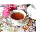 紅茶 茶葉 ギャル:ニューコッタワバレー茶園 BOP1/2015 50g 茶葉 リーフ 送料無料