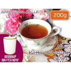 紅茶 茶葉 ギャル:茶缶付 ニューコッタワバレー茶園 BOP1/2015 200g 茶葉 リーフ 送料無料