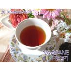 紅茶 茶葉 キャンディ:ナヤパナ茶園 BOP/2016 50g 茶葉 リーフ 送料無料
