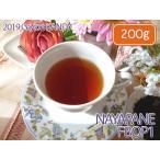 紅茶 茶葉 キャンディ:ナヤパナ茶園 BOP/2016 200g 茶葉 リーフ 送料無料