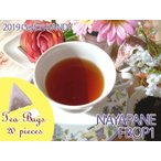 紅茶 ティーバッグ 20個 キャンディ:ナヤパナ茶園 BOP/2016 茶葉 リーフ 送料無料