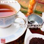 紅茶 茶葉 キャンディ:リラゲラ茶園 PEKOE/2015 50g 茶葉 リーフ 送料無料