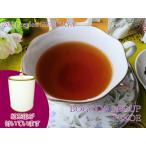 紅茶 茶葉 デニヤヤ:茶缶付 ダンパハラ茶園 OP1/2016 50g 茶葉 リーフ 送料無料
