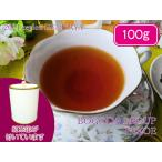 紅茶 茶葉 デニヤヤ:茶缶付 ダンパハラ茶園 OP1/2016 100g 茶葉 リーフ 送料無料
