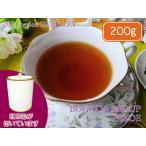 紅茶 茶葉 デニヤヤ:茶缶付 ダンパハラ茶園 OP1/2016 200g 茶葉 リーフ 送料無料