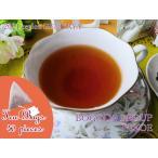 紅茶 ティーバッグ 40個 デニヤヤ:ダンパハラ茶園 OP1/2016 茶葉 リーフ 送料無料