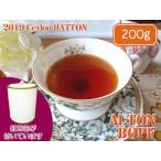 紅茶 茶葉 ハットン:茶缶付 アルトン茶園 PEKOE/2016 200g 茶葉 リーフ 送料無料