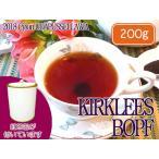 紅茶 茶葉 ウダプセラワ:茶缶付 ブレイルロマンド茶園 BOP1/2015 200g 茶葉 リーフ 送料無料