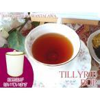 紅茶 茶葉 ボガワンタラワ:茶缶付 レセンティ茶園 BOP/2015 50g 茶葉 リーフ 送料無料