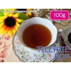 紅茶 茶葉 ボガワンタラワ:キュー茶園 BOPF/2016 100g 茶葉 リーフ 送料無料