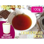 紅茶 茶葉 バドゥッラ:茶缶付 セルニアプレイデリー茶園 BOPA/2015 100g 茶葉 リーフ 送料無料