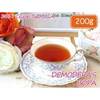 紅茶 茶葉 バドゥッラ:デモデラーズ茶園 BOPA/2017 200g 茶葉 リーフ 送料無料