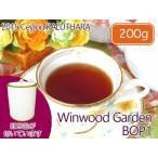 紅茶 茶葉 カルータラ:茶缶付 ウィンウッドガーデン茶園 BOP1/2015 200g 茶葉 リーフ 送料無料