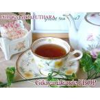 紅茶 茶葉 カルータラ:ギキヤナカンダ茶園 FBOP/2015 50g 茶葉 リーフ 送料無料