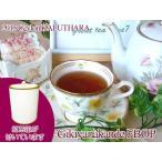 紅茶 茶葉 カルータラ:茶缶付 ギキヤナカンダ茶園 FBOP/2015 50g 茶葉 リーフ 送料無料