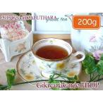 紅茶 茶葉 カルータラ:ギキヤナカンダ茶園 FBOP/2015 200g 茶葉 リーフ 送料無料
