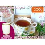 紅茶 茶葉 カルータラ:茶缶付 ギキヤナカンダ茶園 FBOP/2015 200g 茶葉 リーフ 送料無料