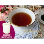 紅茶 茶葉 タロワケル:茶缶付 ワッテゴーデ茶園 BOP/2016 50g 茶葉 リーフ 送料無料