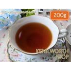 紅茶 茶葉 ジニガテーナ:ケニルワース茶園 PEKOE1/2016 200g 茶葉 リーフ 送料無料