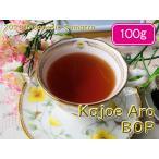 紅茶 茶葉 ジャワ:デワタ茶園 TGFOP/2016 100g 茶葉 リーフ 送料無料