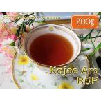紅茶 茶葉 ジャワ:デワタ茶園 TGFOP/2016 200g 茶葉 リーフ 送料無料
