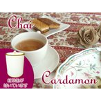 茶缶付 カルダモンチャイ用茶葉 50g  茶葉 リーフ 送料無料