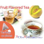 紅茶 マスクメロン・フルーツ・フレーバード・ティーバッグ 40個  送料無料