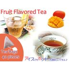 紅茶 ほんのり香るマンゴー・フルーツ・フレーバード・ティーバッグ 40個  送料無料 キャッシュレス5%還元