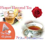 紅茶 ローズ・フラワー・フレーバード・ティーバッグ 40個  送料無料