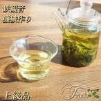鉄観音10g 機械作り 上級品 てっかんのん てつかんのん 烏龍茶 ウーロン 茶 青茶 中国茶