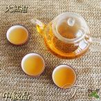 大紅袍 5g 中級品 だいこうほう 岩茶 武夷山 青茶 中国茶