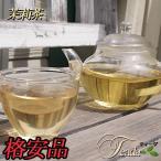 Yahoo! Yahoo!ショッピング(ヤフー ショッピング)茉莉茶 5g 格安品 ジャスミン@茶 マツリカ 茶 モーリーファー 茶 中国 茶 安い 激安 お得 最安値