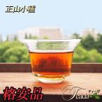 Yahoo! Yahoo!ショッピング(ヤフー ショッピング)正山小種 5g ラプサンスーチョン 格安品 福建産 中国 紅茶 中国茶 安い 激安 お得 最安値